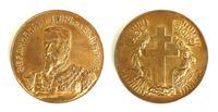 Bulgarian Balkan War King Ferdinand medal 2 R