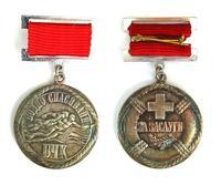 Bulgarian Red Cross SILVER Lifesaving medal 2