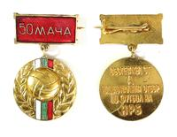 BG 50 games football premier league medal RR