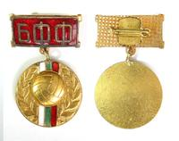 1980 Bulgarian Football Federation gold medal