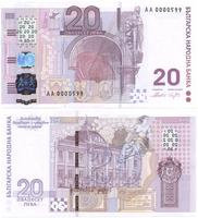 2005 Bulgarian National Bank 20 Leva #599 UNC