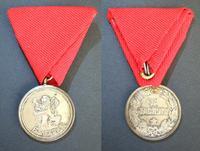 WWII Bulgarian Regency silver Merit medal RR