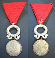 WWII Bulgarian Regency AG Merit medal WREATH