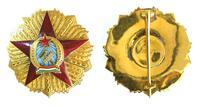 1953 Hungary Order of Merit I Class gold star
