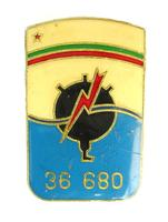 1981 Bulgarian Submarine Minesweeper badge RR