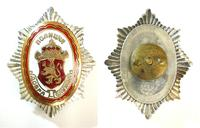 Bulgarian Royal Police GOOD SERVICE badge 4 R