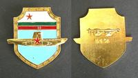 1975 Bulgarian U-boat submarine crew badge 2