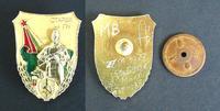 1979 Bulgarian Border Troops Commander badge