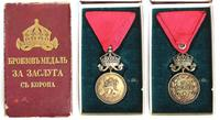 WWII Bulgarian Regency Br Merit medal crown 2