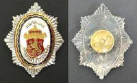 Bulgaria Royal Police PERFECT SERVICE badge 3