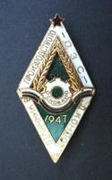 1947 Bulgarian Agrarian Farm honorary badge