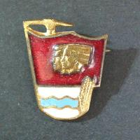 1970 Bulgaria Black Sea Marine Brigade badge