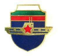 1970 Bulgarian U-boat submarine crew badge 4