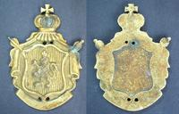 1880 Bulgaria Batenberg Royal Police Badge RR