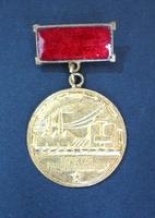1960 Bulgaria Honorary Innovator medal RARE