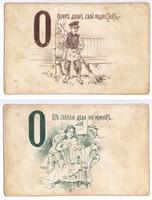 1890 Imperial Russia Porno Comic postcard O 1